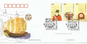 Chinese early navigators Voyages to the West Seas