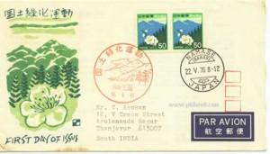 NATIONAL-LAND-AFFORESTATION-Japan-