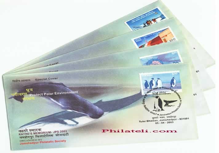 Protect Polar Environment Special Cover