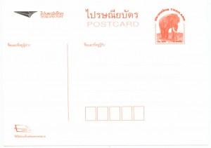Thailand-Elephant-PostCard.jpg