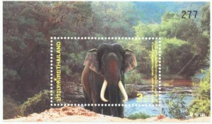 Elephant Thailand Stamps
